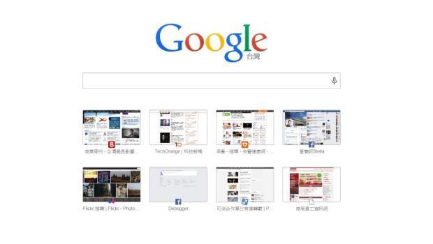 文字搜尋就要落伍了!百度計畫幹掉Google的秘密武器是...