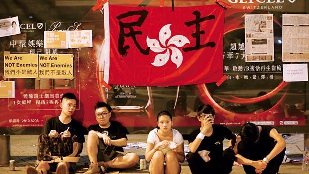 香港人為什麼變了?