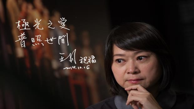 李國修臨終前給王月的一堂課:接受死亡是生命的一部分