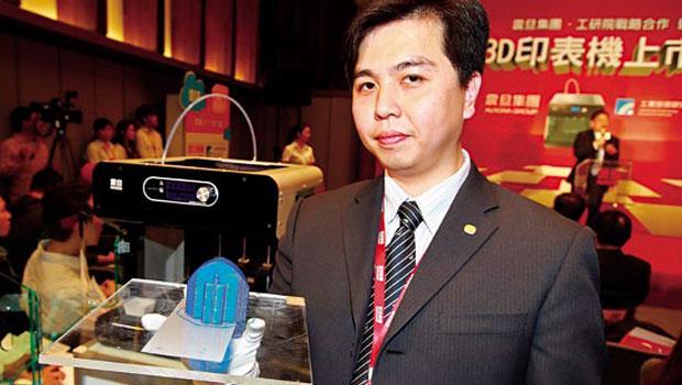 個人化3D印表機已經進入價格戰,國際上有廠商計畫推約合新台幣1萬元機種。圖為震旦去年底宣布推出新機畫面。