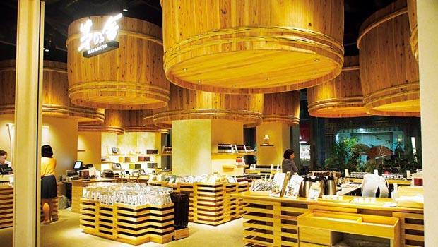 茅乃舍》名建築師設計,醬油桶當天花板