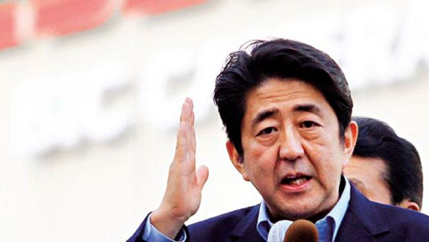 安倍三箭的其中一支,就是即將鬆綁的日本政府退休基 金,台股沾此箭之光,終盼到大筆注資。