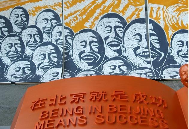 該跟台灣學學》少做了這件事,中國就成不了真正的大國