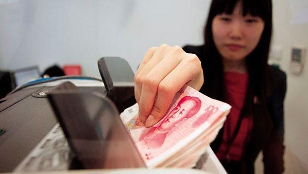 市場人士認為,中國降息可能終結人民幣自今年6月以來的上升趨勢。