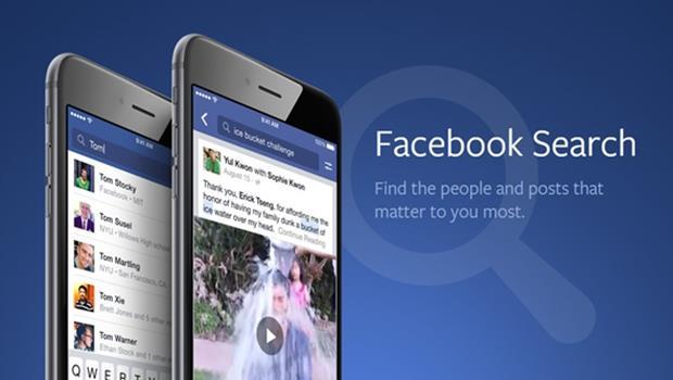 不用再狂拉時間軸》臉書終於可用關鍵字搜尋貼文!