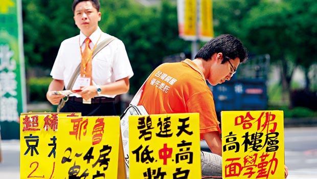 「觀望期」到底還要多久?房市交易冷,專家:台灣房地產市場已在「落水」邊緣