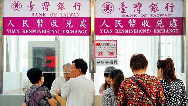 台灣人民幣存款金額居離岸市場第2名,僅次香港;這波貶值潮會持續到明年,想進場仍有布局空間。