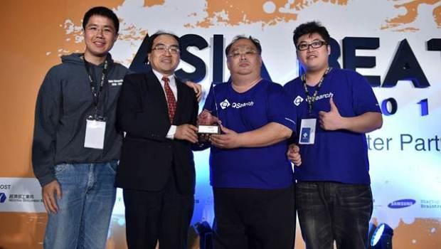 幫柯文哲選贏、又拿金牌》這個台灣公司,比FB厲害16 倍