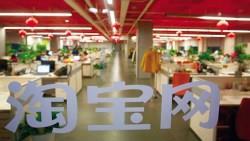 淘寶台灣若撤出…仍買得到海外淘寶貨 多了手續費