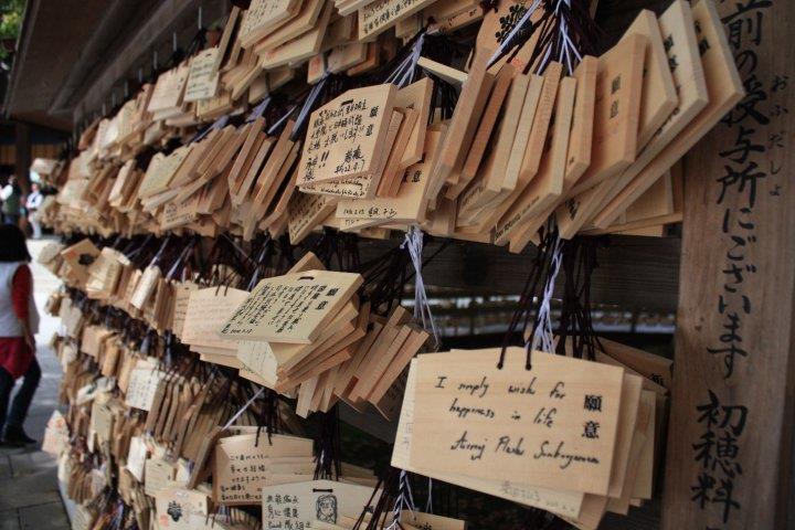 巨大集團創辦人劉金標:人生就像日本人去廟裡求神,別貪多,只要一個願望就夠了 - 商業周刊