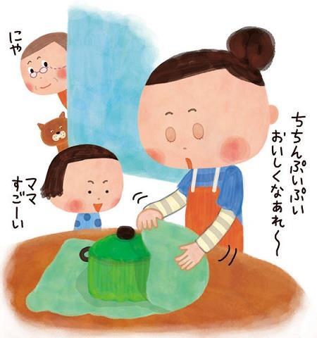 廉價米一秒變高級!日本老奶奶:洗好的米加一小匙「蜂蜜」,好吃又保鮮 - 商業周刊