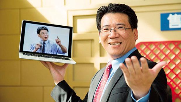 簡報課程企業顧問:王永福
