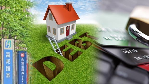 年終獎金不要急著還房貸,這樣投資賺紅包錢更划算!