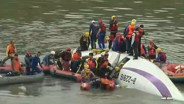 復航墜基隆河 已知數人死亡