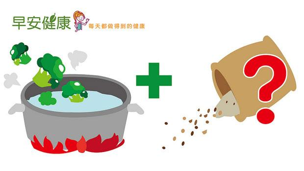 留住花椰菜營養!汆燙時加入一樣東西,維生素C不流失