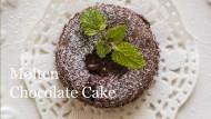 甜中帶酸!最適合熱戀期或曖昧期的情人節點心:覆盆子巧克力岩漿cake
