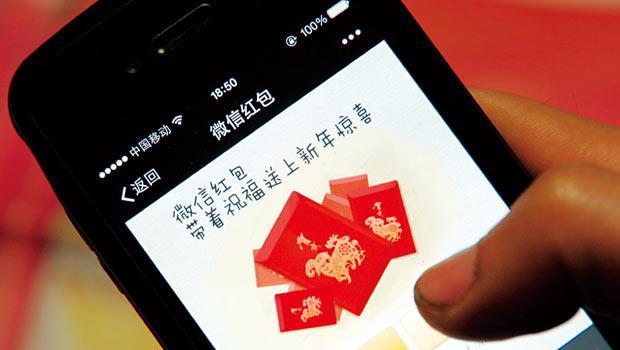 連馬雲都不得不稱讚的微信紅包行銷術,怎麼煉成的?