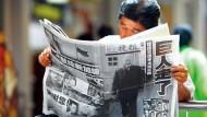 讓國家更有競爭力?新加坡「國際化」,台灣只會「中國化」
