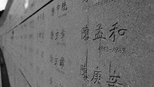 「這個事件」正無聲地屠殺台灣人的3個證明!