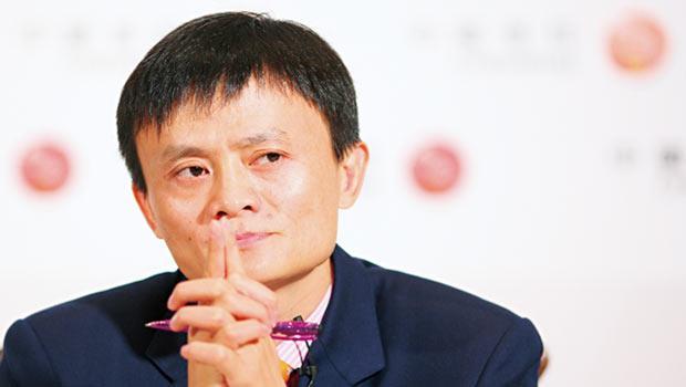 最新演講》馬雲:一家152年的日本糕點鋪,讓我了解真正的企業使命是什麼! - 商業周刊