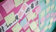 台灣高中生的課本到底出了什麼問題?!一次看懂風波不斷的「課綱微調」