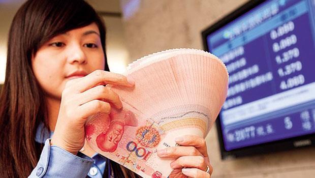 未來2到3個月人民幣仍有下行風險,專家認為人民幣配置不宜過高。