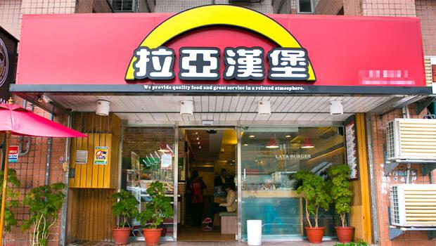 到底哪些早餐吃不得?北中南13家「問題早餐店」完整名單在這裡!