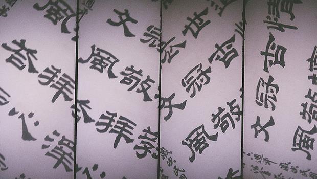課本作家吳晟:國文考這樣的題目,連我都會答錯...