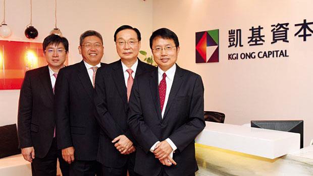 Fraser行政總裁馮鶴鳴(左2)、凱基資本行政總裁王家泰(右2),都是凱基打亞洲盃的國際人才。