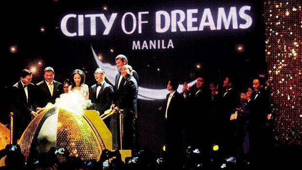 菲律賓馬尼拉‧夢之城賭城
