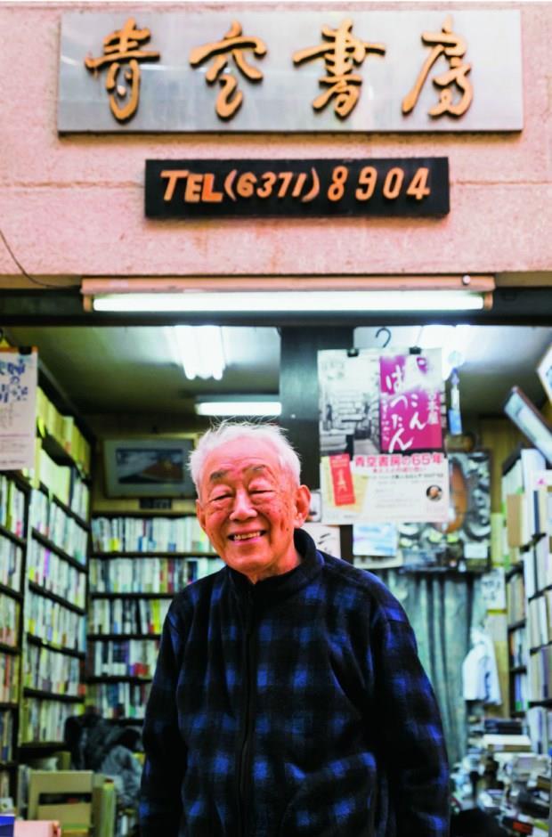 「今日公休。親愛的老婆正跟生命搏鬥,我想陪伴她,請原諒我的任性。」90歲書店老闆的生命情書