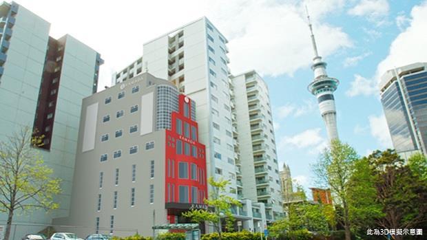總價500萬起  入主奧克蘭國際級飯店輕鬆當房東