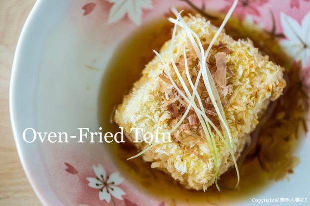 吃不胖的深夜食堂》外酥內軟「黃金炸豆腐」,2步驟就完成! - 商業周刊