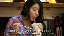 珍奶真有這麼夯?4個老外告訴你,他們來台灣第一次喝到珍奶的反應是...