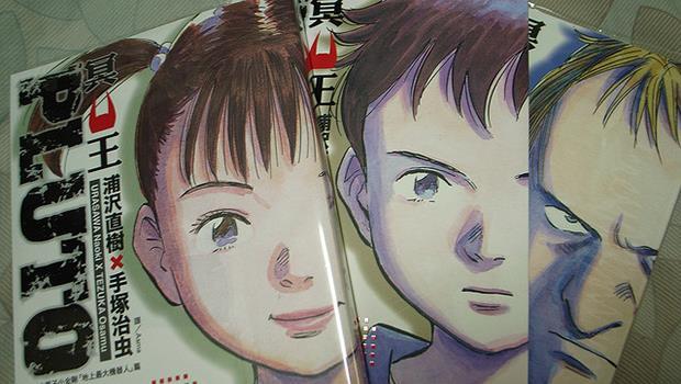 選課人數破千、每開課必秒殺!政大超人氣通識課教你:看漫畫也可以懂日本文化!
