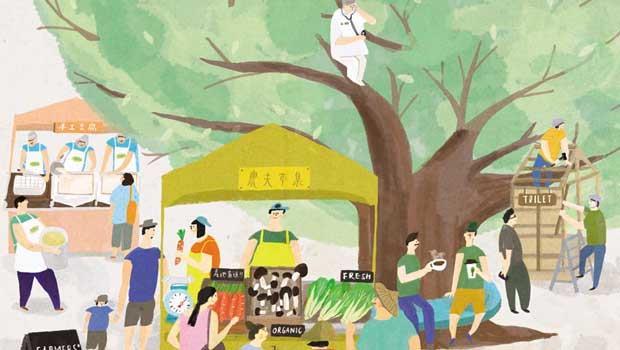 走訪台中「樹合苑」看到城市裡的「部落生活」