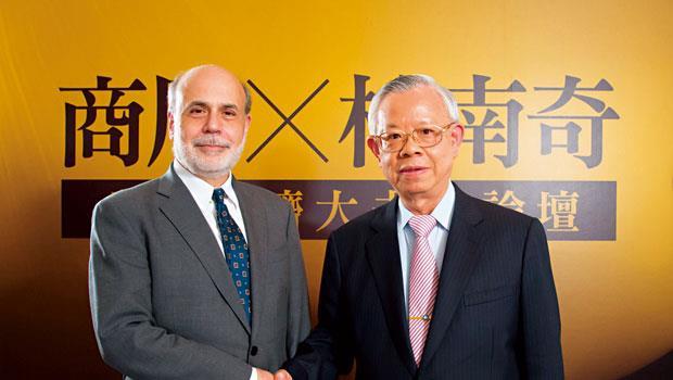 台灣央行總裁-彭淮南與美國前聯準會主席-柏南奇