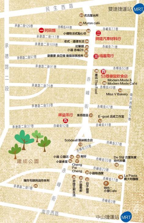 散步去,赤峰街
