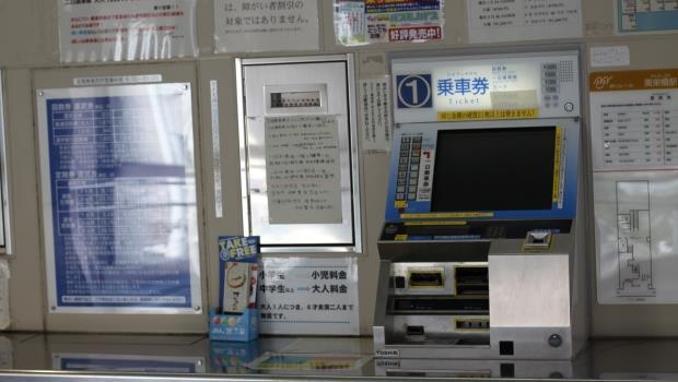 不用白不用!想要在日本用免費Wi-Fi ,這兩個網站你一定要先去看看 - 商業周刊