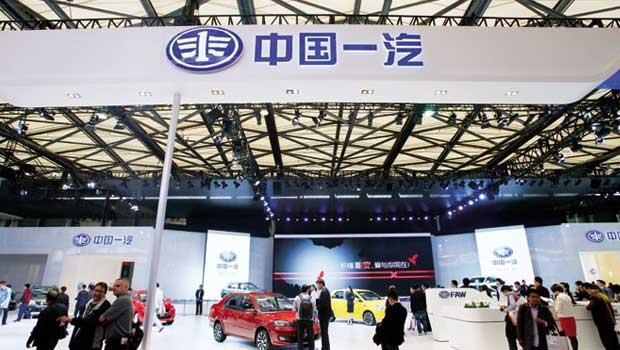 中國國企代表一汽轎車