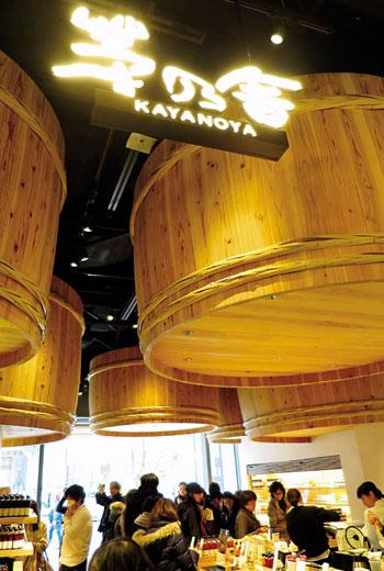 日本九州歷史悠久的老牌醬油工廠-久原本家茅乃舍(Kayanoya)東京旗艦店