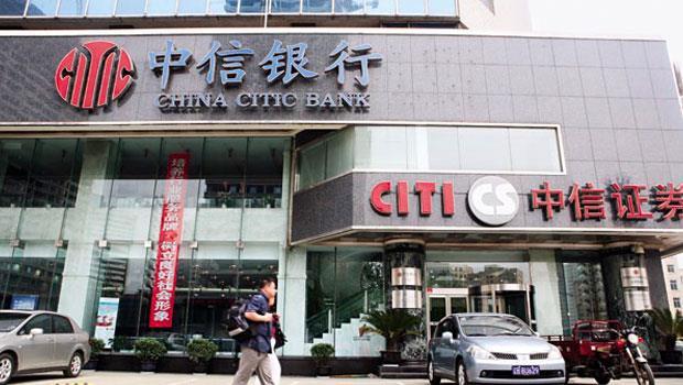 購併中國中信銀行(圖)旗下信銀國際後,中信金控內部評估,等於中國布局的腳步將提早3年。