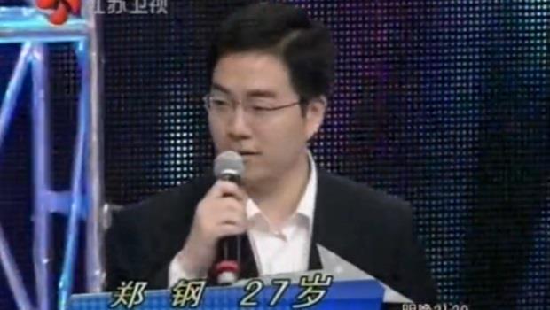 這就是中國夢!一個窮小子上節目交友被打槍,多年後靠投資變富翁,還捐款給母校... - 商業周刊