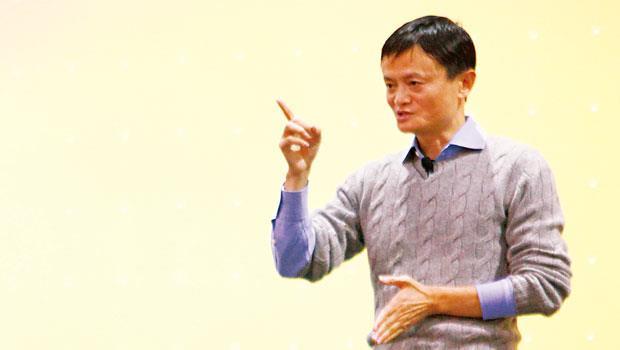 阿里巴巴董事局主席-馬雲