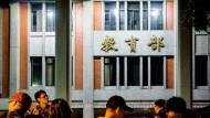 我國歷史悠久、幅員廣大、還是大陸型氣候...政大彭明輝教授:失去真相的台灣史在這!