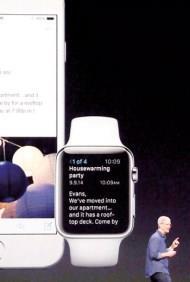 庫克第一堂創新考試 Apple Watch滯銷