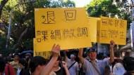 走上街頭抗爭「黑箱課綱」的中一中學生:經歷期中考、爸媽勸退...,我們還是要站出來!