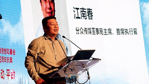 分眾傳媒借殼宏達新材回歸A股,董事長江南春身家可望因此倍增。