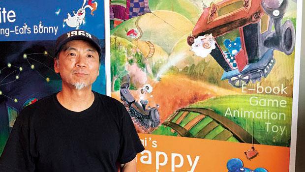 高耀棟堅持靠台灣的文創底蘊,在中國動畫與幼兒教育界闖蕩,如今公司股票即將在9月後開放交易。