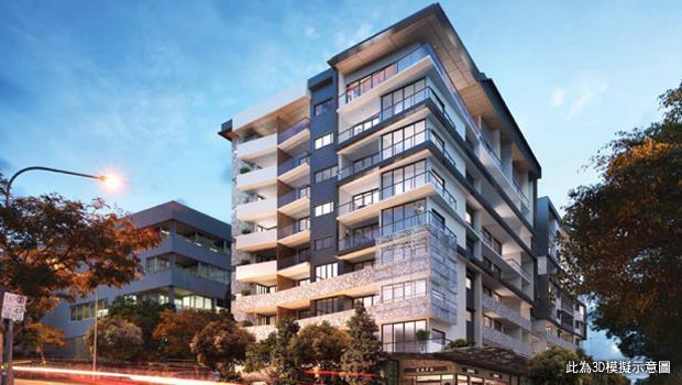 穩不可失澳洲黃金地段  買得起的優質CBD生活精品住宅